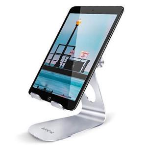 AKEIE タブレット スタンド スマホ兼用 角度調整可能 充電スタンド 卓上スタンド 携帯スタンド 4インチ〜12.9インチに対応 For Nint|molto-bene