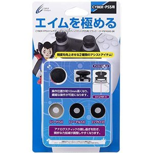 CYBER ・ FPSエイムサポート&アシストスティックセット ( PS5 用) ブラック - PS5 molto-bene