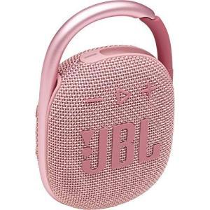 JBL CLIP4 Bluetoothスピーカー USB C充電/IP67防塵防水/パッシブラジエーター搭載/ポータブル/2021年モデル ピンク J|molto-bene