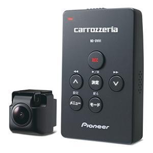 カロッツェリア(パイオニア) ドライブレコーダーユニットND-DVR1 200万画素 Full HD/GPS/衝撃センサー/HDR/対角130o/東西|molto-bene