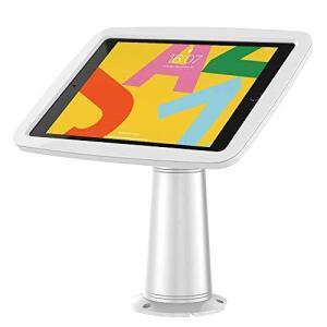 Beelta タブレットスタンド 10.2インチ iPad 第7/8世代用 キーロックセキュリティ 360回転 アルミニウムスタンド + プラスチック|molto-bene