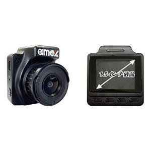 【青木製作所】 AMEX AMEX-A06Gf Full HD 200万画素 WDR搭載 SONY Exmorセンサー Gセンサー 英語・中国語対応|molto-bene