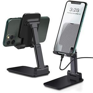 CISID 携帯電話スタンド 調節可能なポータブル携帯電話ホルダー デスククレードル デスクトップスタンド iPhone12 Mini 11 Pro|molto-bene