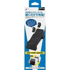 CYBER ・ 置くだけで充電できるコントローラースタンド ダブル( PS5 用) ブラック - PS5 molto-bene