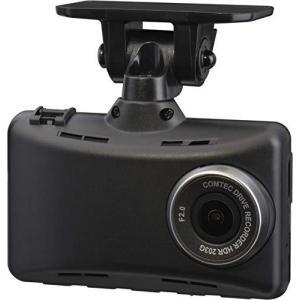 コムテック ドライブレコーダー HDR203G 200万画素 Full HD 3年保証 駐車監視 常時録画 衝撃録画 GPS搭載 HDR203G|molto-bene