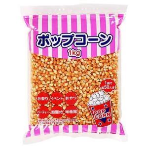 ポップコーン豆 1kg|molto-bene