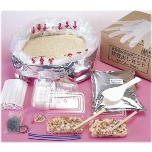 尾西食品 アルファ米炊き出しセット 白飯50食分 6.15kg|molto-bene