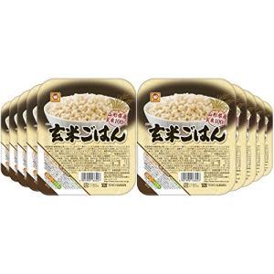 玄米ごはん 160g×10個|molto-bene