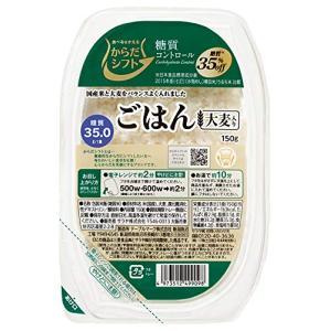 サラヤ からだシフト 糖質コントロール ごはん 大麦入り 150g×12個|molto-bene