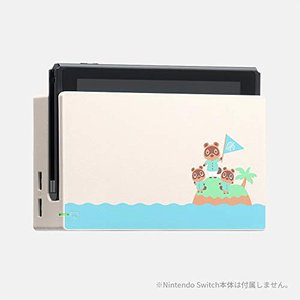 Nintendo Switchドック (『あつまれ どうぶつの森』)|molto-bene