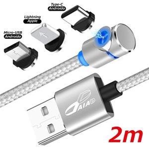 DAIAD 充電ケーブル マグネット L型 2M Micro USB Type C 3in1 タイプC マイクロUSB Androidスマホ 着脱式|molto-bene