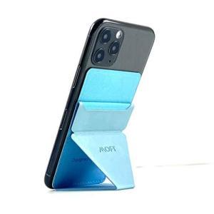 MOFT X スマホ スタンド iPhone カバー スマホホルダー iPhone11 iPhoneX (ライトブルー)|molto-bene