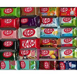 ネスレ キットカット アソート 24種類 (各1個) 計24個 KitKat Kit Kat molto-bene