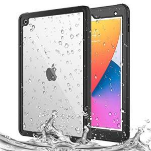 MoKo ケース iPad 第8世代 2020 & iPad 第7世代 2019 / iPad 10.2用ケース 防水ケース 内蔵スクリーンプロテクタ|molto-bene