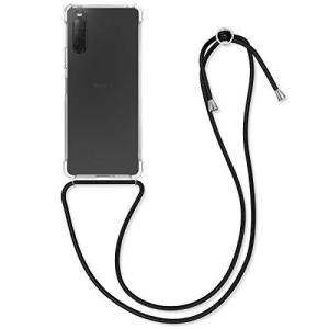kwmobile 対応: Sony Xperia 10 II ケース - ネック ショルダー ストラップ付き スマホ シリコン カバー 紐付き 斜めが|molto-bene