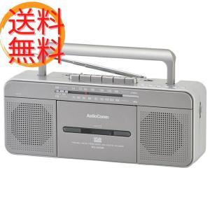 AudioComm ポータブルステレオラジカセ USB再生 USB搭載 録音対応 RCS-SU950...