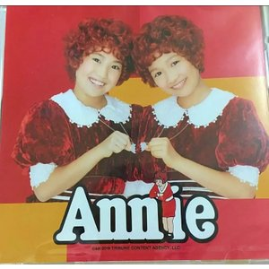 送料無料 ミュージカル  アニー   Annie  サントラ CD 2019  会場限定販売 劇場限定盤
