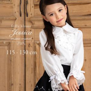 子供スーツ フォーマル ブラウス ジェシカ 110 120 ...