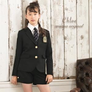 卒業式 スーツ 女の子 女子 卒業スーツ フォーマル 卒業式...