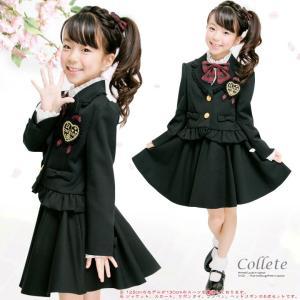 入学式スーツ コレット 女の子 女子 七五三 卒園式 フォー...