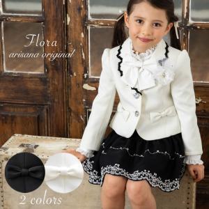 入学式 スーツ 子供服 フローラ 女の子 七五三 卒園式 フォーマル|momi