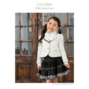 入学式 スーツ 子供服 フローラ 女の子 七五三 卒園式 フォーマル|momi|03