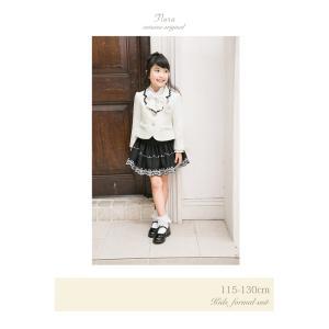 入学式 スーツ 子供服 フローラ 女の子 七五三 卒園式 フォーマル|momi|04