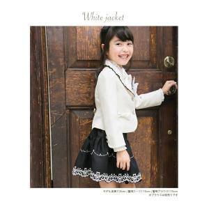 入学式 スーツ 子供服 フローラ 女の子 七五三 卒園式 フォーマル|momi|05