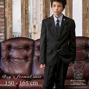 フォーマル 卒業式 スーツ 男の子 男の子卒業スーツ6点セット ジュニア 150 160 165cm