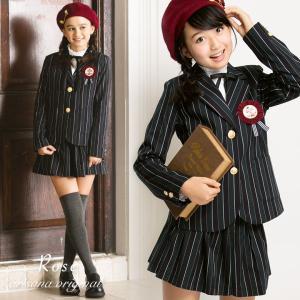 卒業式 スーツ 女の子 女子 ロゼ ジャケット+キュロット+...