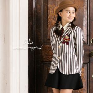 卒服 卒業式 スーツ 女の子 女子 イーダ 150 160 ...