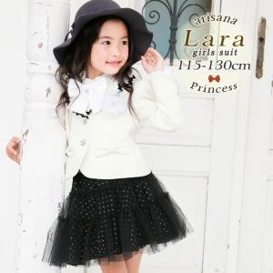 入学式 スーツ 女の子 女子 ララ ジャケット+ドット柄スカ...