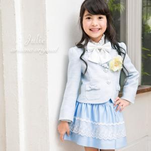 入学式 子供服 女 小学校 女子 スーツ 115 120 130 入学式スーツ フォーマル 卒園式 ...