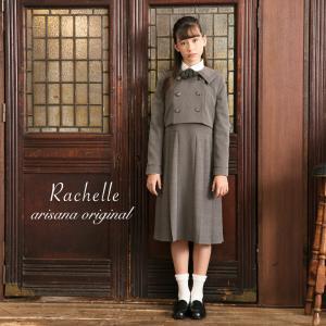卒業式 小学校 女子 スーツ 150 160 165 ワンピース 卒服 小学生卒業式スーツ フォーマ...