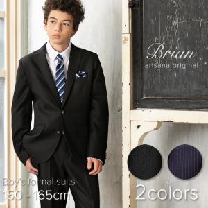 卒業式 スーツ 男子 小学校 150 160 165 cm ジュニア 卒業式スーツ 5点セット 子供...