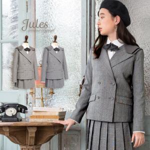 卒業式 小学校 女子 スーツ 150 160 165 卒服 小学生卒業式スーツ フォーマルスーツ お...