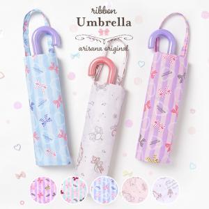 女の子 折りたたみ傘 子供用 キッズ 55cm 3段 雨具 ジュニア キッズ 安全設計 momi
