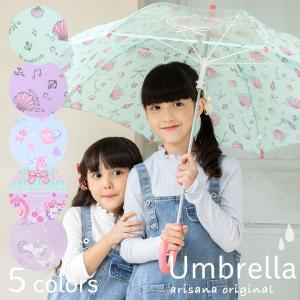 傘 子供用 女の子 キッズ 50 55 センチ 子供 小学生 透明 透明窓付き ジュニア 子ども こども リボン柄 グラスファイバー 手開き 8本骨 長傘 momi