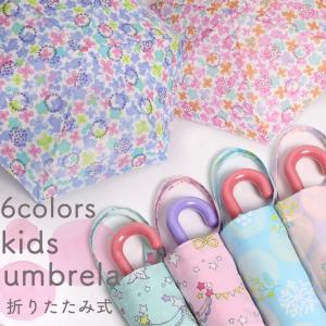 女の子 折りたたみ傘 子供用 リボン柄折り畳み傘 キッズ 55cm 3段 雨具 ジュニア 安全設計 ...