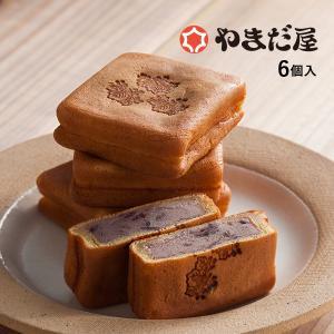 広島 お土産 人気 桐葉菓6個入 とうようか もみじ饅頭のやまだ屋