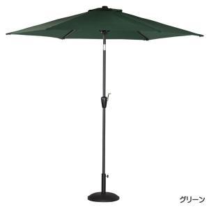ガーデンパラソル 「Landi/ランディー」 momijiyakagu