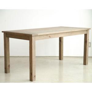 MOSH/モッシュ 160ダイニングテーブル 「Abel/アーベル」|momijiyakagu