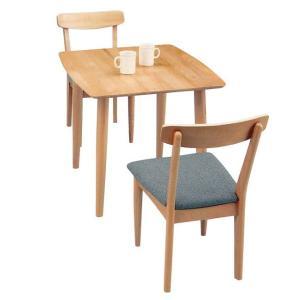 ダイニング3点セット 「きらら」 角テーブル 75×70|momijiyakagu