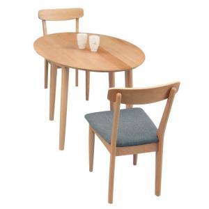 ダイニング3点セット 「きらら」 楕円テーブル 90×70|momijiyakagu