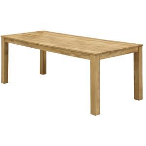オーク無垢材160ダイニングテーブル 「Orz/オーズ」|momijiyakagu