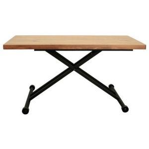 120リフティングテーブル 天然木無垢仕様 「アルダー」|momijiyakagu
