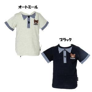 f9e26ef2091db zoomic 半袖tシャツの商品一覧 通販 - Yahoo!ショッピング