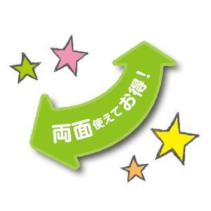 SPORT PET バリバリ ベットM momo-tail 04