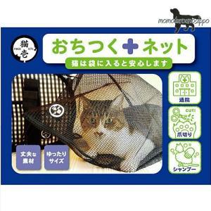 猫壱 おちつくネット|momo-tail