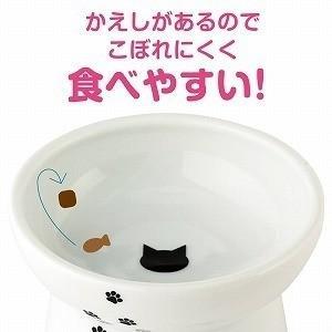 猫壱 ハッピーダイニング 脚付フードボウル L 猫柄 猫用 食器 momo-tail 06